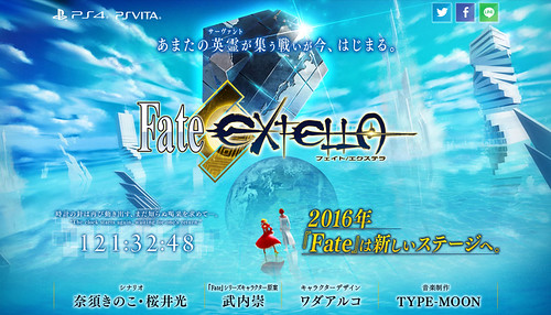 Fate_Extella_Main_Site_01