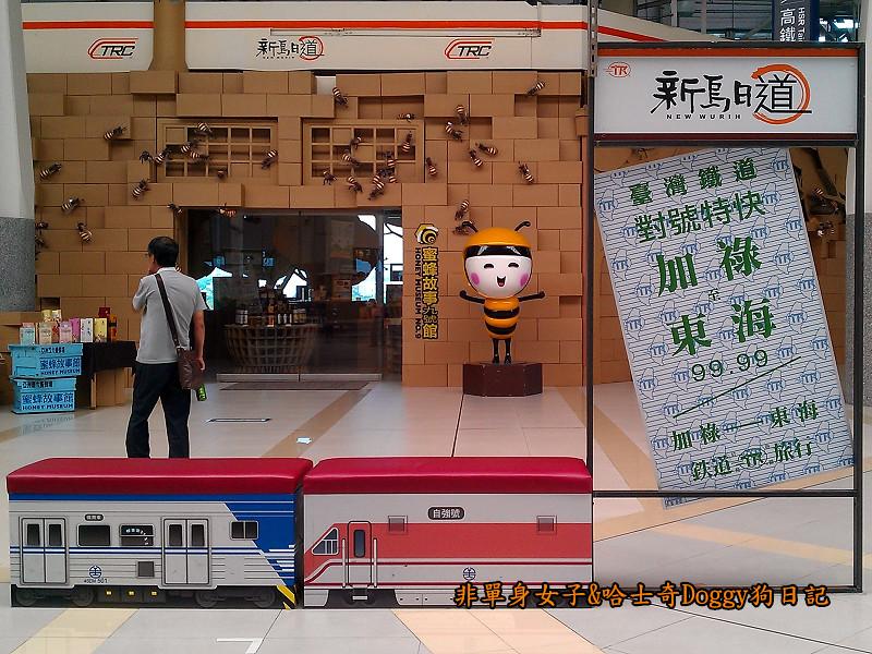 臺鐵新烏日vs高鐵台中站08
