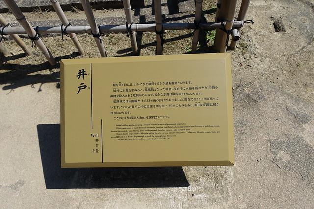201509姫路城_11