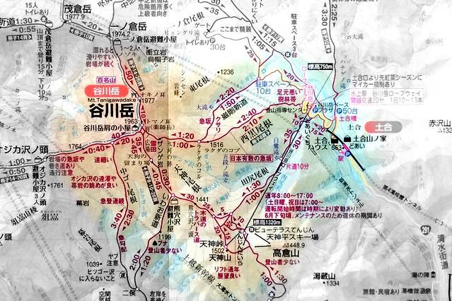 Mt.Tanigawa_dake 046