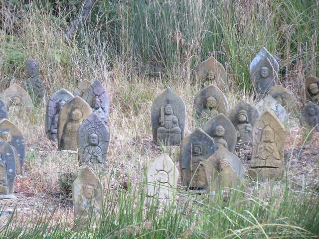 Slag Buddha 88 - Tsuyoshi Ozawa