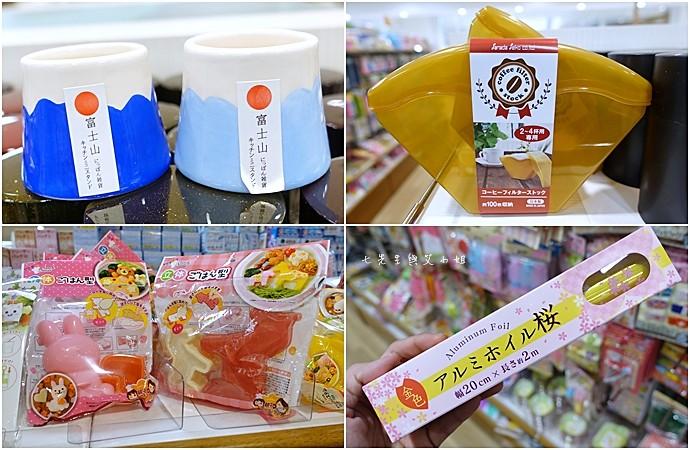 7 日本必逛 百元商店 Seira