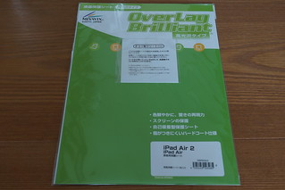 DSC08369.JPG