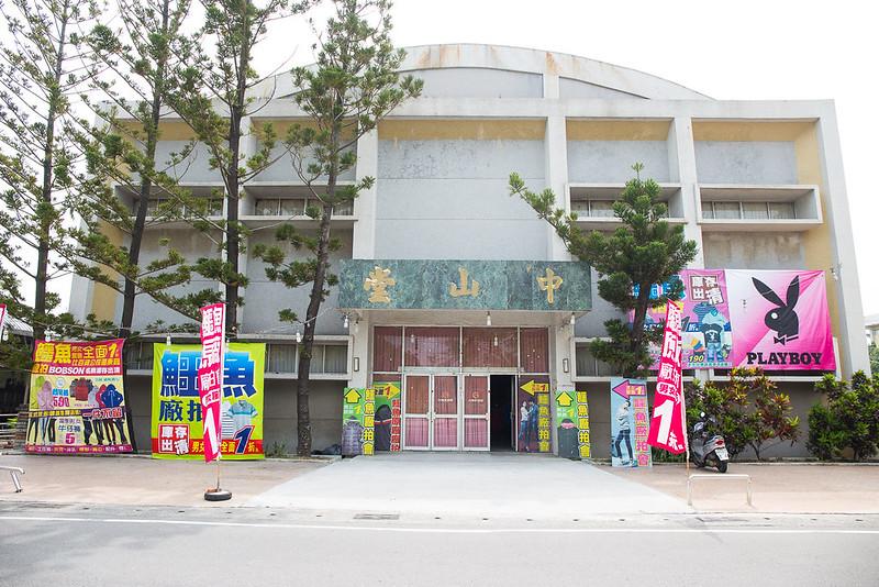 【分享】 台南 新營糖廠 鱷魚廠拍特賣會 PLAYBOY等知名男女服飾1折起!