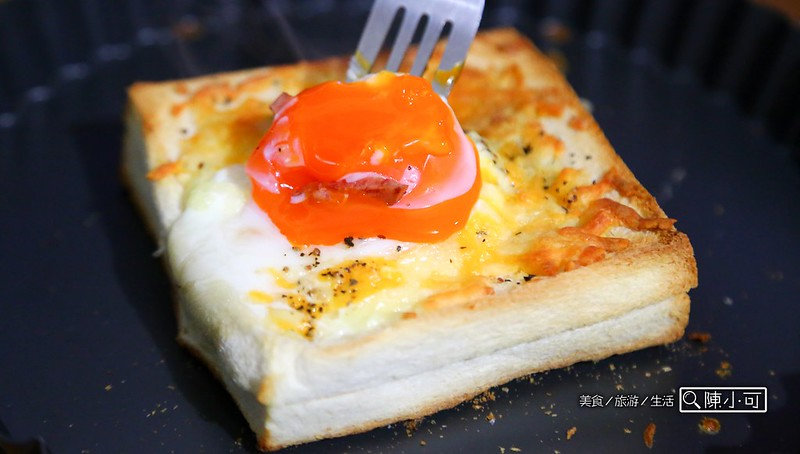 太陽蛋乳酪吐司,食譜料理生活 @陳小可的吃喝玩樂