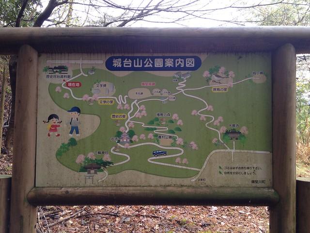 城台山 文学の里 城台山公園案内図