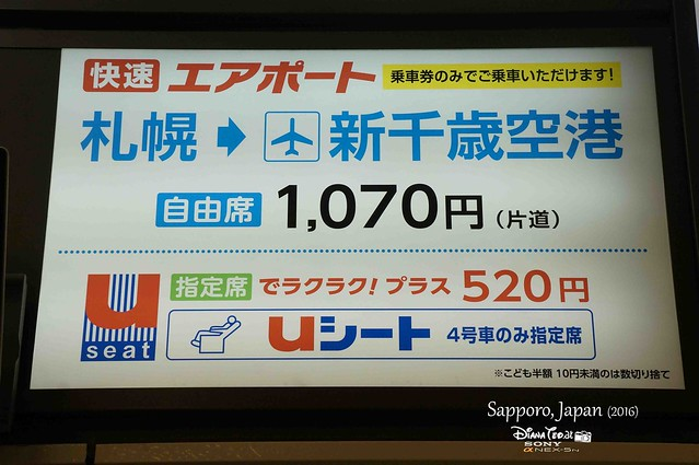 2016 Japan, Hokkaido - Sapporo JR Train