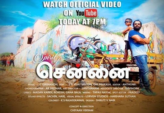 Spirit Of Chennai Hd Video Song Watch  Free Download 3Gp, Mp4-9322