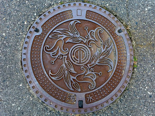 Geihoku Hiroshima, manhole cover (広島県芸北町のマンホール)