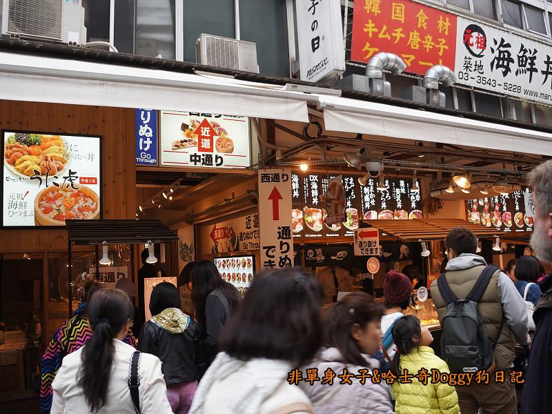 日本築地市場海膽蓋飯17