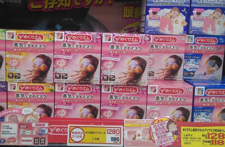 日本九州鹿兒島松本清藥妝價格37