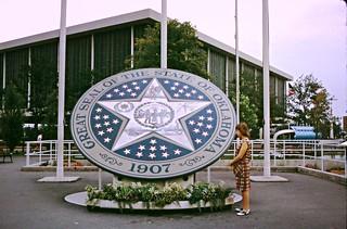 Oklahoma exhibit at the World's Fair 1965