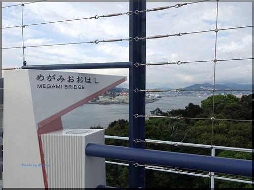 Photo:2015-09-06_T@ka.'s Life Log Book_女神大橋でフォトウォーク 海と橋と太陽と【長崎】_03 By:logtaka