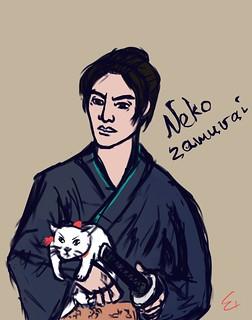 неко самурай