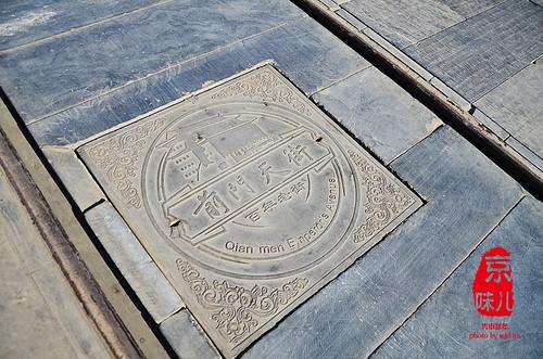 北京中轴线21