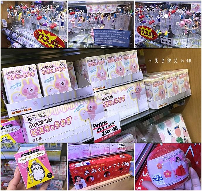 8 東京 原宿 表參道 KiddyLand 卡娜赫拉的小動物 PP助與兔兔 史努比 Snoopy Hello Kitty 龍貓 Totoro 拉拉熊 Rilakkuma 迪士尼 Disney