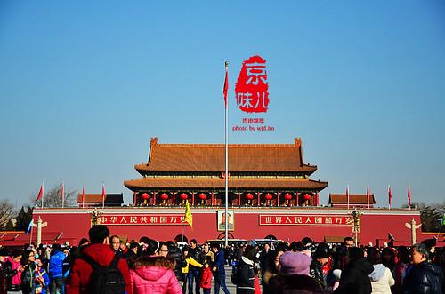 北京中轴线40