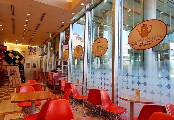 東京熱門景點台場小丸子咖啡店09