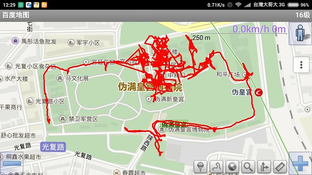 Screenshot_2016-03-12-12-29-30_org.gyh.rmaps