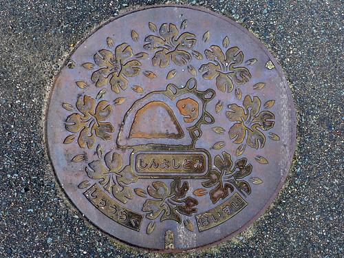 Shinyoshitomi Fukui, manhole cover (福岡県新吉富村のマンホール)