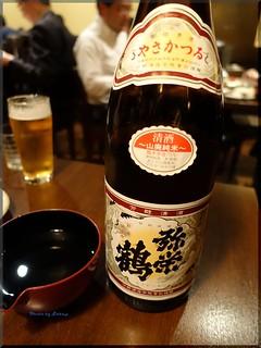 2016-03-09_T@ka.の食べ飲み歩きメモ(ブログ版)_全国の日本酒と酒の肴が楽しめる酒好きのための店【日本橋】粋酔_10