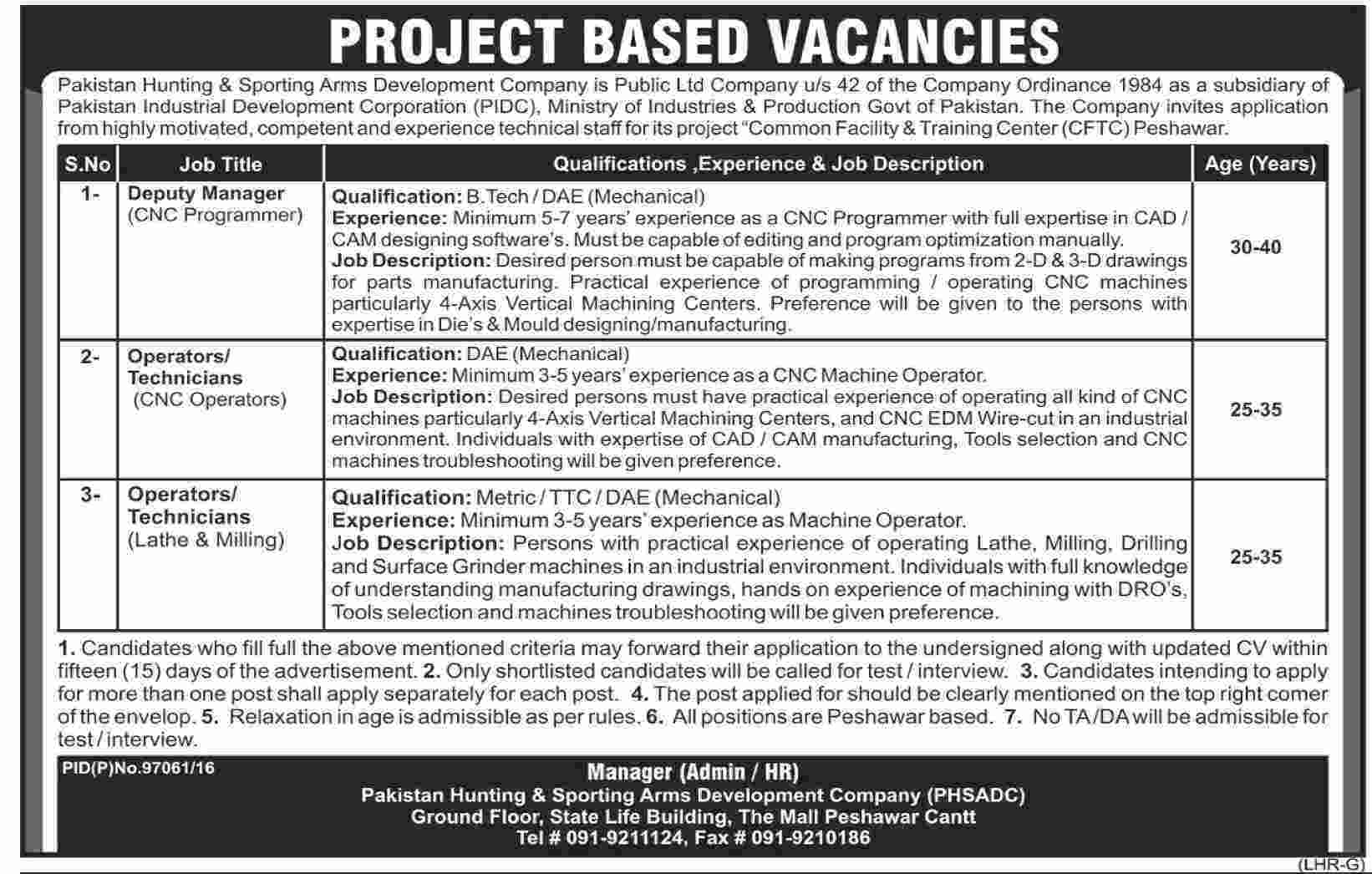 PHSADC Mechancial Jobs 2016