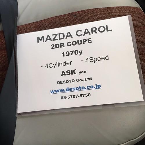MAZDA CAROL 1970