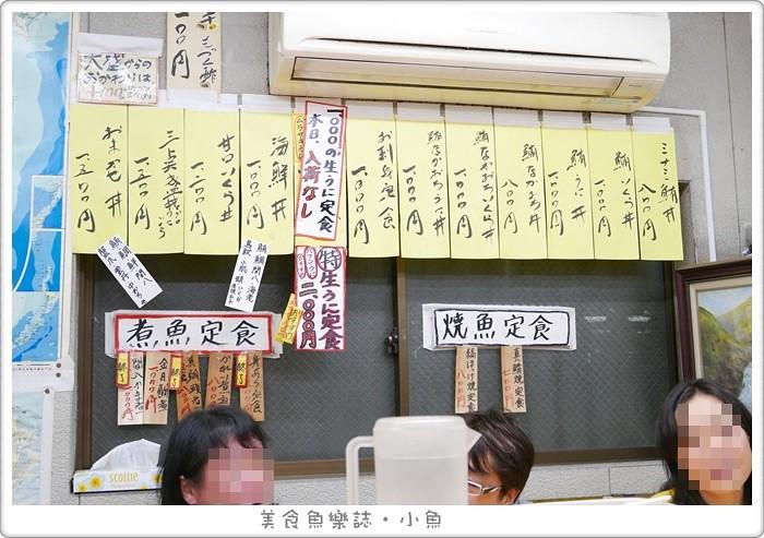 【日本東京】鈴木水產/築地場外市場美食/超值海膽定食 @魚樂分享誌
