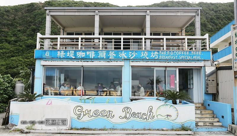 綠島旅遊景點美食餐廳推薦【離島旅遊】台東到蘭嶼再去綠島三天兩夜行程規劃(住宿、搭船搭飛機交通、費用、美食、景點),易飛網、恆星號行程推薦