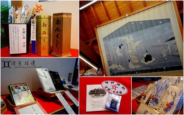 京都 鴨川、晴明神社 (8)