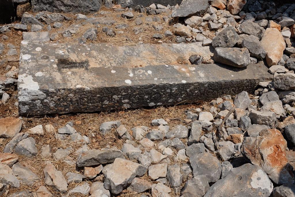 Inscription in Sidyma