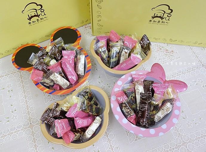 26 老胡賣點心 南棗核桃糕、南棗夏威夷果糕、新春開運牛軋糖禮盒