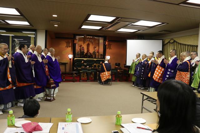 日本最古の巡礼札所 西国三十三所草創1300年