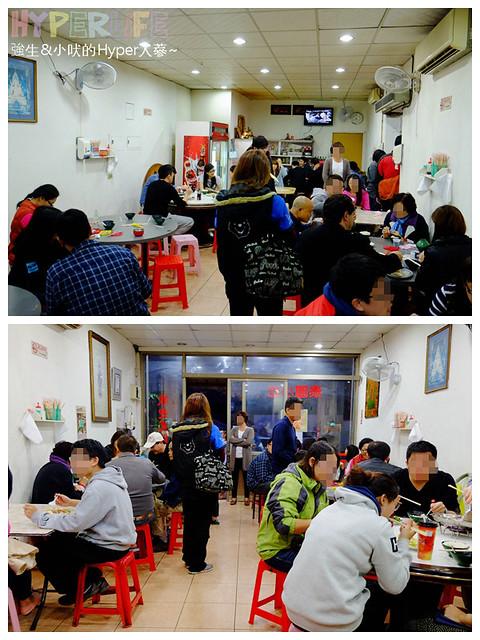 24231268971 aee6f2bb1a z - 台中平價泰式料理《泰國小吃》,綠咖哩雞好下飯有推!!魚餅份量超澎湃~