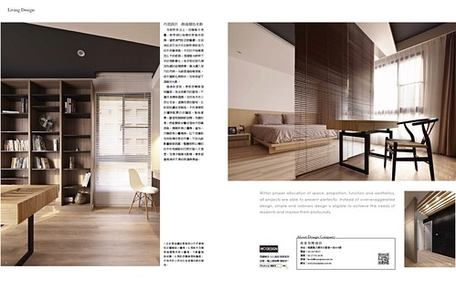 living-design201403-04