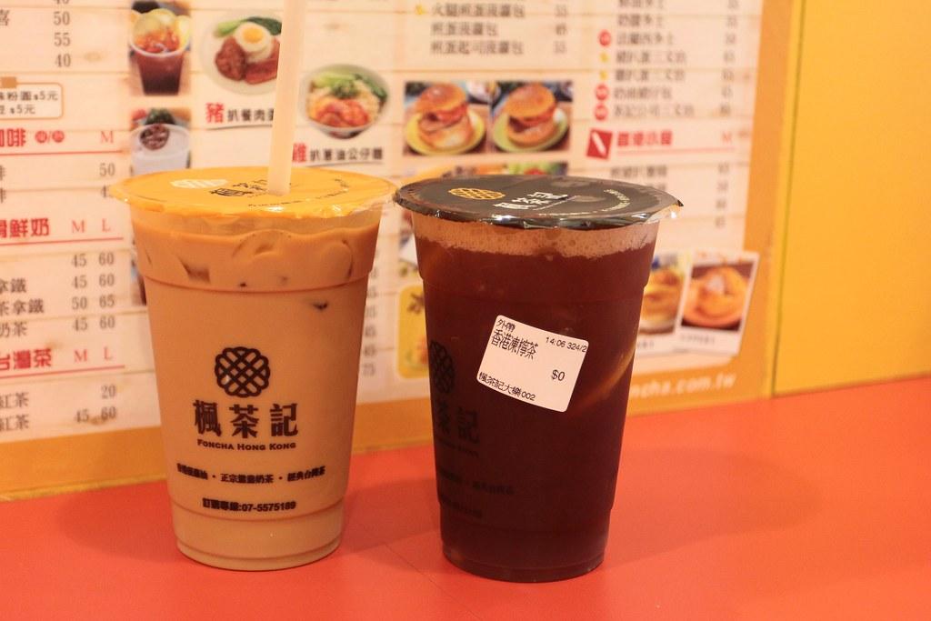 絲襪奶茶+凍檸茶