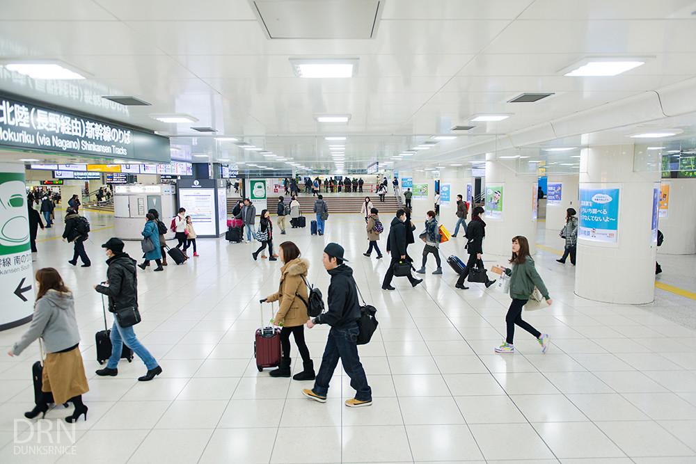 Japan Day Six - 01.25.16