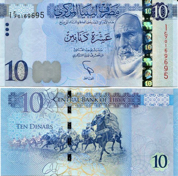 LIBYA 10 DINARS 2015