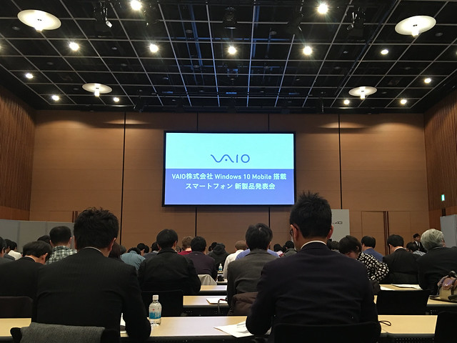 VAIO New product announcement