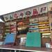 Dagupan Municipal Library, Mobile Library