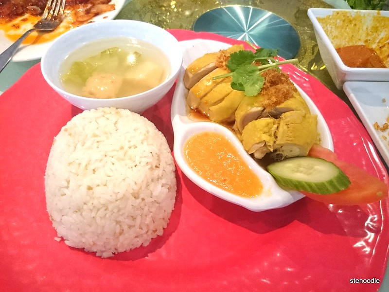 Hainanese Chicken on Rice