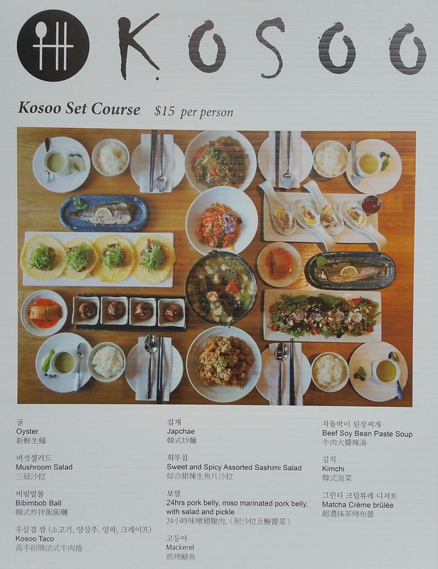 2016-Mar-9 Kosoo - set menu