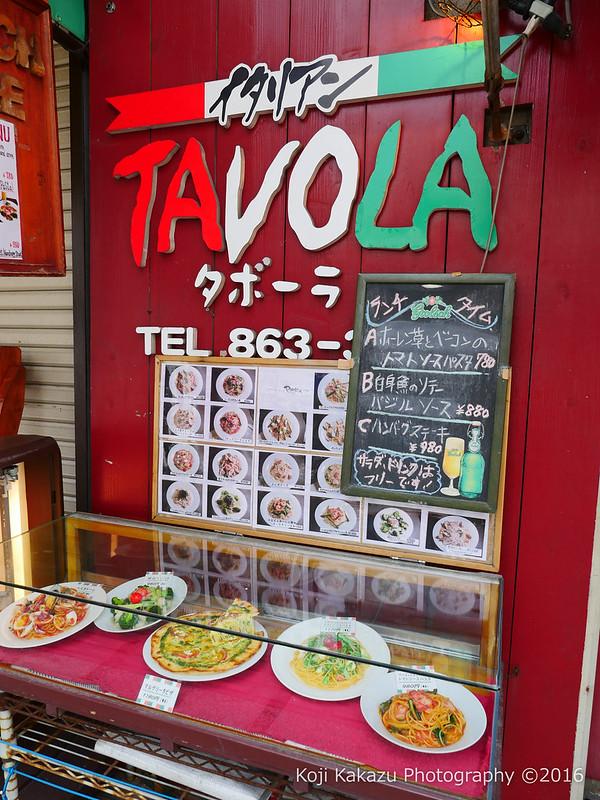 イタリアン TAVOLA (タボーラ)-1