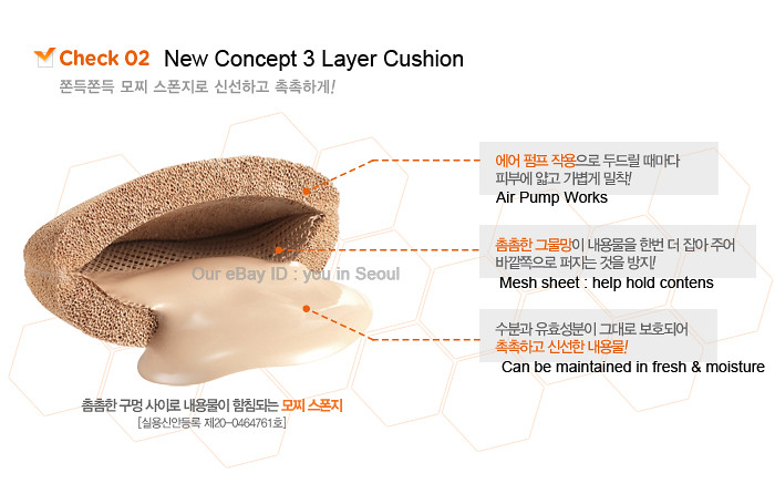 vitamin-cushion-foundation_03