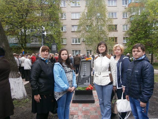 Мітинг-чорнобиль