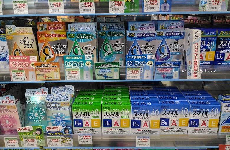 日本九州鹿兒島松本清藥妝價格31