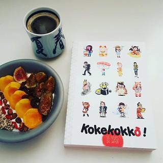 Kokekokkò, 16 vues du Japon