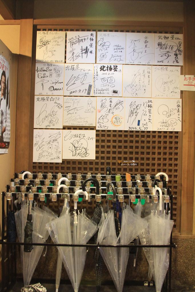 【大阪美食】北極星蛋包飯|難波、心齋橋總店 @GINA環球旅行生活|不會韓文也可以去韓國 🇹🇼