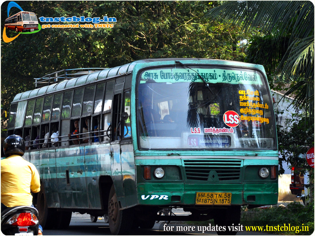 Tamil Nadu Buses - Photos & Discussion - Page 2332