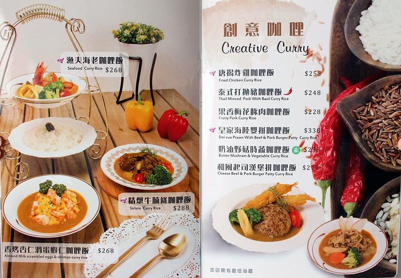 24186709625 95344d16dd b - 台中西屯 Rainbow Waffle Cafe 彩虹國度-咖哩&焗烤專賣店